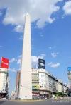Obelisco da Av. Nove de Julho